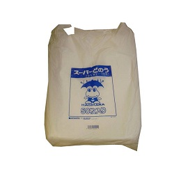 Made-In-Japan Super Sandbags (50 Bags)