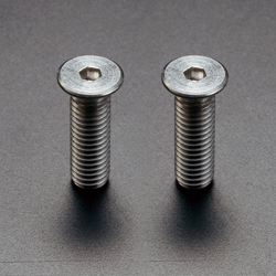 Ultra Low Head Hex Socket Bolt