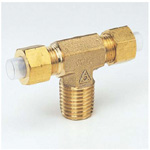 Quick Seal Series Insert Type (Brass) Tee (Inch Size)