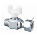 AE6 Type Ball Valve, R Thread × Adapter with Nut (G Thread)