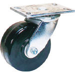 Super Strong Caster H Series for Super Heavy Loads, Pulaskite Wheel