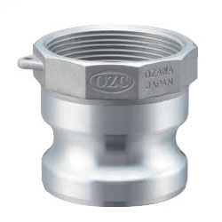 Aluminum Lever Coupling - Female Screw Type Adapter OZ-A