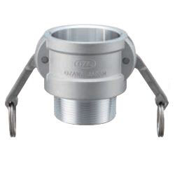 Aluminum Lever Coupling - Male Screw Type Coupler OZ-B