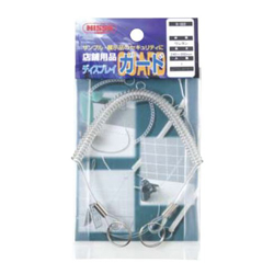 Display Guard Coil Cord