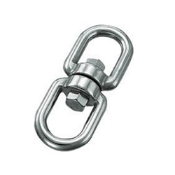 Swivel (Stainless Steel)