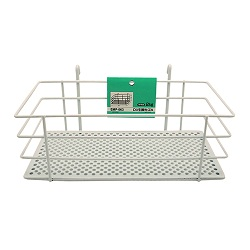 DX Hanging Cage A
