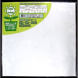 Eco Friendly Rubber Sheet