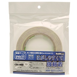 Double-Sided Adhesive Tape / Sheet without Glue Residue NW-5000NS