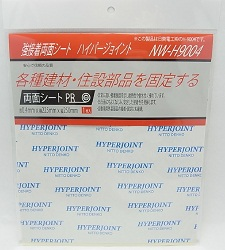 Strong Adhesive Double Sided Sheet Hyper Joint