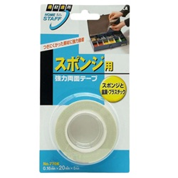 Extra Strength Double-Sided Tape for Sponge