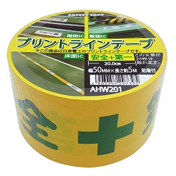SAFETY TAPE Print Line Tape