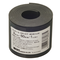 Natural Rubber Roll GR