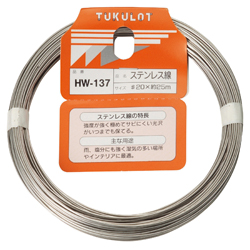Stainless Steel Wire HW/IW
