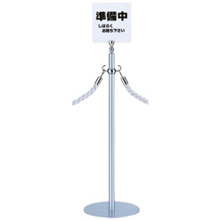 Floor Partition, FPP-0191, Sign Pole