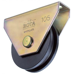 Rota H Type Heavy-Duty Iron Door Roller